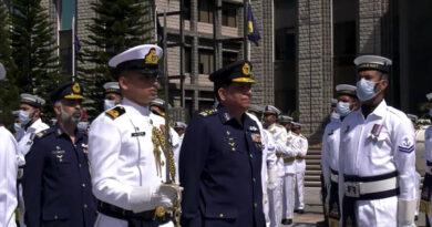 Air Chief Zaheer Ahmad