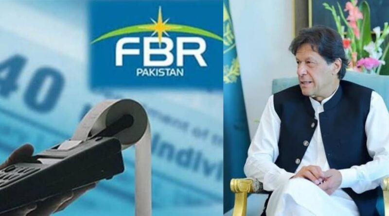 Imran Khan FBR