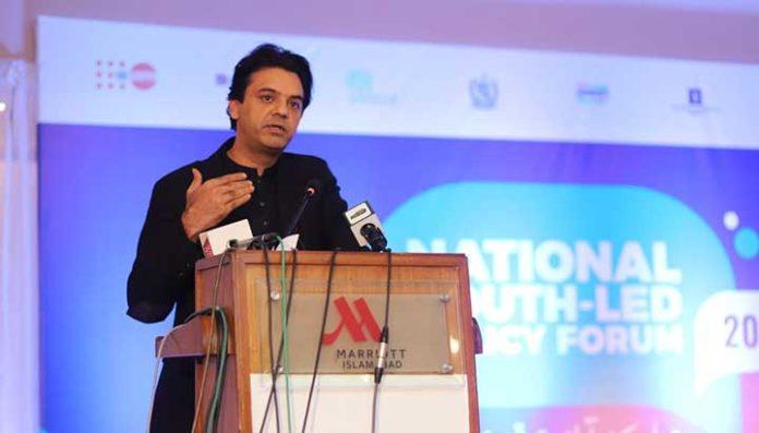 Usman Dar Youth
