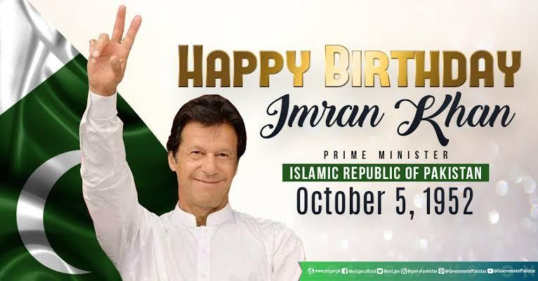 PM Imran Khan Birthday