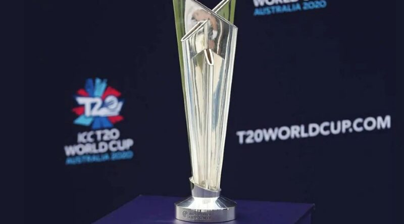 ICC T20 World Cup Prize Money