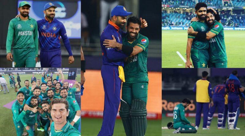 Pakistan vs India match