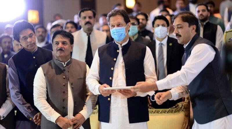 Kisan Portal Pakistan Citizen's Portal