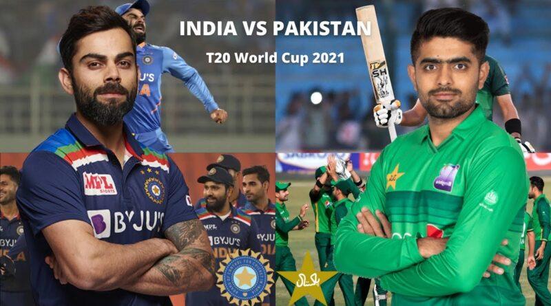 Pakistan vs India T20 World cup 2021
